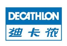 迪卡侬Decathlon家用小型台球桌精选